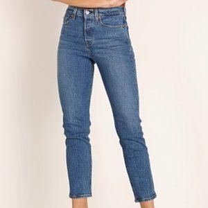 NWT Levi's 501 High Rise Button Fly Stretch Skinny Jeans Medium Wash 30x28 $98